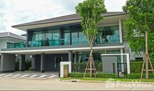 Дом, 4 спальни на продажу в Hua Mak, Бангкок Setthasiri Krungthep Kreetha
