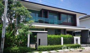 Дом, 5 спальни на продажу в Hua Mak, Бангкок Setthasiri Krungthep Kreetha