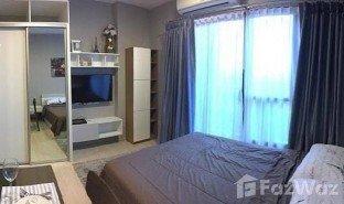 1 ห้องนอน บ้าน ขาย ใน ห้วยขวาง, กรุงเทพมหานคร คอนโดเลต มิสท์ พระราม 9