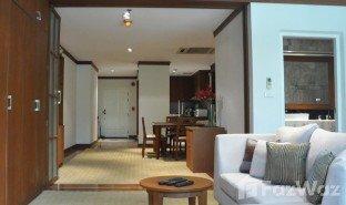 1 Schlafzimmer Immobilie zu verkaufen in Lumphini, Bangkok New House Condo