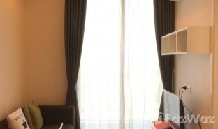 1 ห้องนอน คอนโด ขาย ใน พระโขนงเหนือ, กรุงเทพมหานคร คิว เฮ้าส์ คอนโด สุขุมวิท 79