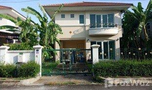 3 Bedrooms Property for sale in Bueng Kham Phroi, Pathum Thani Supalai Garden Ville Ring Road Lumlukka Khong 5