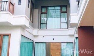 清迈 Nong Khwai World Club Land 4 卧室 房产 售