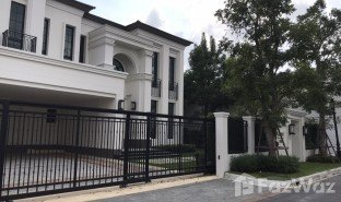4 Bedrooms Property for sale in Suan Luang, Bangkok Baan Sansiri Pattanakarn