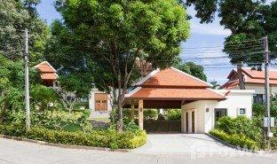 3 Bedrooms House for sale in Rawai, Phuket Nai Harn Baan Bua
