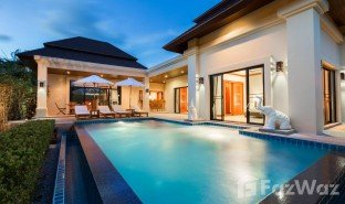 2 Bedrooms Property for sale in Rawai, Phuket Nai Harn Baan Bua - Baan Pattama