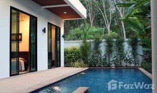 4 Schlafzimmern Haus zu verkaufen in Rawai, Phuket Intira Villas 1