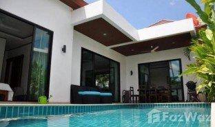2 Schlafzimmern Haus zu verkaufen in Rawai, Phuket Intira Villas 1