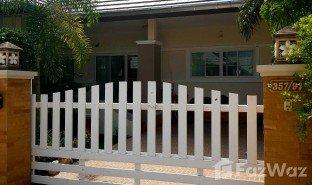 2 chambres Maison a vendre à Thap Tai, Hua Hin Emerald Green