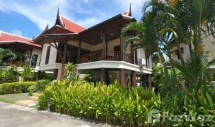 2 Schlafzimmern Haus zu verkaufen in Kamala, Phuket Nana Chard Gardens