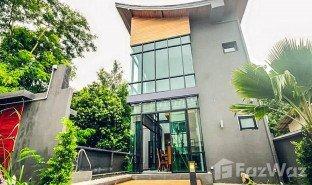 2 Bedrooms Property for sale in Rawai, Phuket Saiyuan Med Village