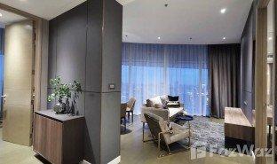 2 ห้องนอน บ้าน ขาย ใน ลุมพินี, กรุงเทพมหานคร แมกโนเลียส์ ราชดำริ บูเลอวาร์ด
