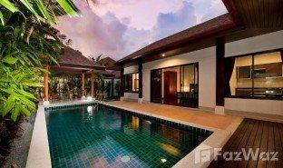 2 Schlafzimmern Immobilie zu verkaufen in Rawai, Phuket