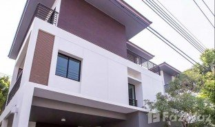 4 Bedrooms Property for sale in Nong Bon, Bangkok Baan Lumpini Suanluang Grand Rama 9