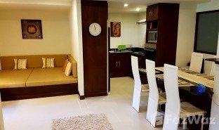 Дом, 3 спальни на продажу в Rawai, Пхукет