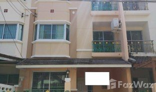 3 Schlafzimmern Reihenhaus zu verkaufen in Si Sunthon, Phuket Supalai Hills