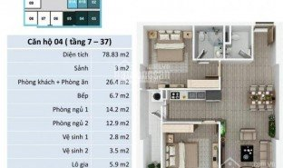 2 Bedrooms Property for sale in Quang Trung, Hanoi FLC Star Tower