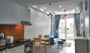 2 Bedrooms Property for sale in Ward 2, Ho Chi Minh City The Botanica