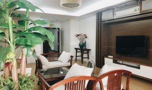 3 Phòng ngủ Chung cư bán ở Nhân Chính, Hà Nội Diamond Flower Tower