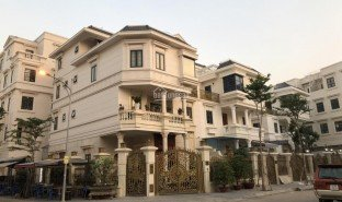 3 Bedrooms Property for sale in Ward 10, Ho Chi Minh City Cityland Park Hills