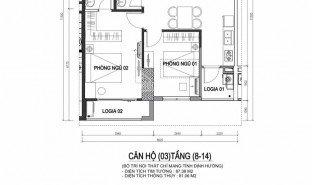 2 Phòng ngủ Nhà bán ở Dich Vọng Hầu, Hà Nội AZ Lâm Viên Complex