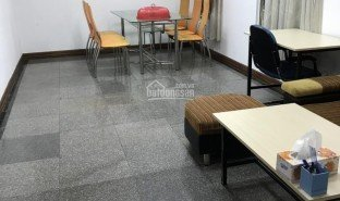 2 Bedrooms Property for sale in Tan Quy, Ho Chi Minh City Hoàng Anh Gia Lai 1