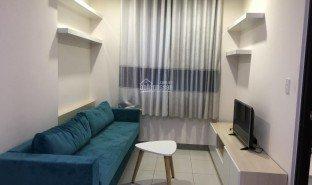 2 Phòng ngủ Căn hộ bán ở Thị xã Thuận An, Bình Dương First Home Premium Bình Dương