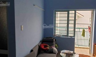 2 Bedrooms Property for sale in Phuoc Long B, Ho Chi Minh City Ehome 2