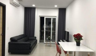 2 Bedrooms Property for sale in Ward 14, Ho Chi Minh City Xi Grand Court