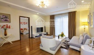 2 Bedrooms Property for sale in Ward 9, Ho Chi Minh City I-Home 1