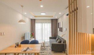 1 Phòng ngủ Chung cư bán ở Bình Khánh, TP.Hồ Chí Minh New City Thủ Thiêm