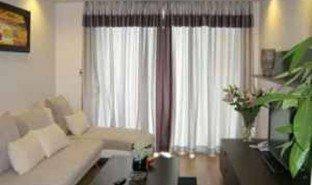 2 Bedrooms Condo for sale in Ward 2, Ho Chi Minh City PN-Techcons