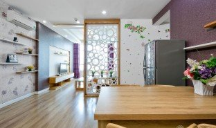 3 Bedrooms Condo for sale in Thac Gian, Da Nang Hoàng Anh Gia Lai Lake View Residence