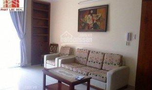 2 Bedrooms Condo for sale in Ward 1, Ho Chi Minh City Cao ốc Satra - Eximland