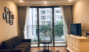 2 Bedrooms Condo for sale in Vinh Tuy, Hanoi Vinhomes Times City - Park Hill