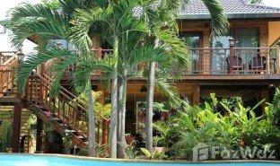 Вилла, 11 спальни на продажу в Fa Ham, Чианг Маи
