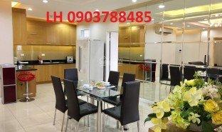 2 Phòng ngủ Chung cư bán ở Tân Thành, TP.Hồ Chí Minh Southern Dragon