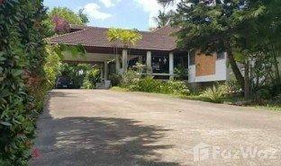 4 Schlafzimmern Immobilie zu verkaufen in Nong Khwai, Chiang Mai