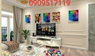Studio Căn hộ bán ở Phường 12, TP.Hồ Chí Minh Carillon Apartment