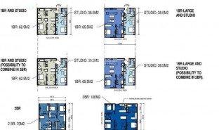 1 Phòng ngủ Nhà bán ở Hùng Thắng, Quảng Ninh Citadines Marina Hạ Long