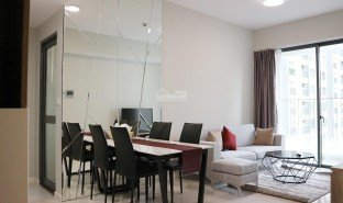 2 Bedrooms Apartment for sale in Thao Dien, Ho Chi Minh City Masteri An Phú