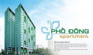2 Bedrooms Property for sale in Phuoc Long B, Ho Chi Minh City Cao ốc Phố Đông - Hoa Sen
