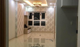 2 Bedrooms Property for sale in Ward 26, Ho Chi Minh City Saigonres Plaza