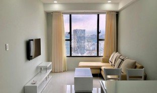 1 Bedroom Property for sale in Ward 6, Ho Chi Minh River Gate