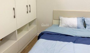 2 Bedrooms Apartment for sale in Ward 8, Ho Chi Minh City Diamond Lotus Phúc Khang