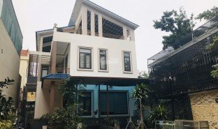 Studio Property for sale in Xuan Hoa, Vinh Phuc