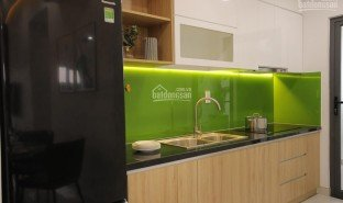2 Bedrooms Property for sale in Thanh Xuan, Ho Chi Minh City Picity High Park
