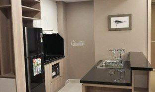 2 Bedrooms Condo for sale in Ward 6, Ho Chi Minh City River Gate
