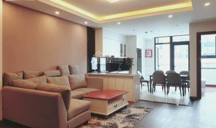 Studio Apartment for sale in Giang Vo, Hanoi C7 Giảng Võ