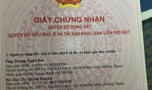 5 Phòng ngủ Nhà mặt tiền bán ở Mỹ Đình, Hà Nội
